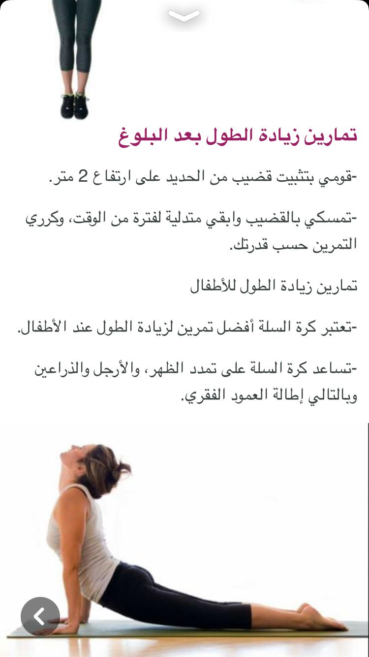 Pin By Jiji 2014 On Workout Gym Workout Tips Health And Fitness Magazine Health Facts Fitness
