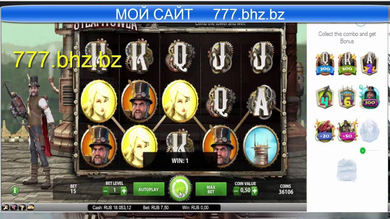 как выиграть у интернет казино