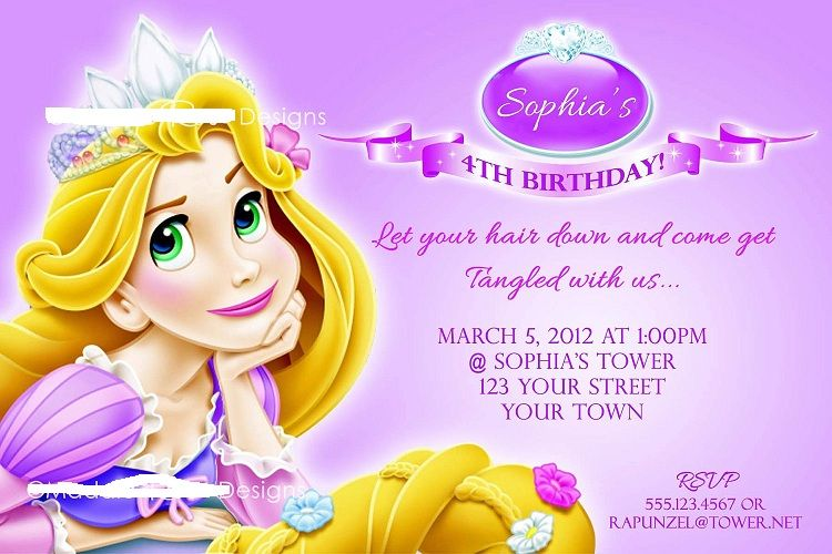 Free Rapunzel Birthday Invitation Templates