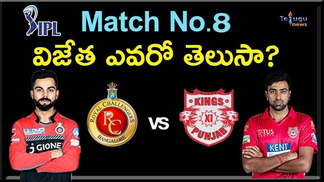 IPL2018 RCB vs KIXP Cricket Live Score Predictions