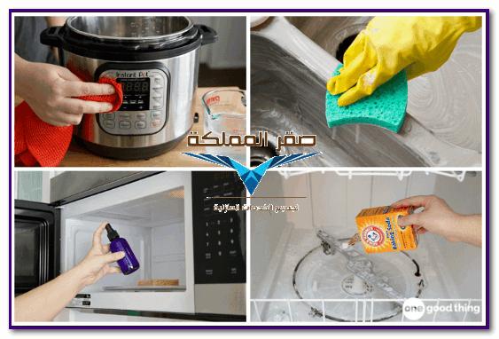 شركة تنظيف مطابخ بالرياض Kitchen Cleaning Hacks Clean Kitchen Cleaning Hacks