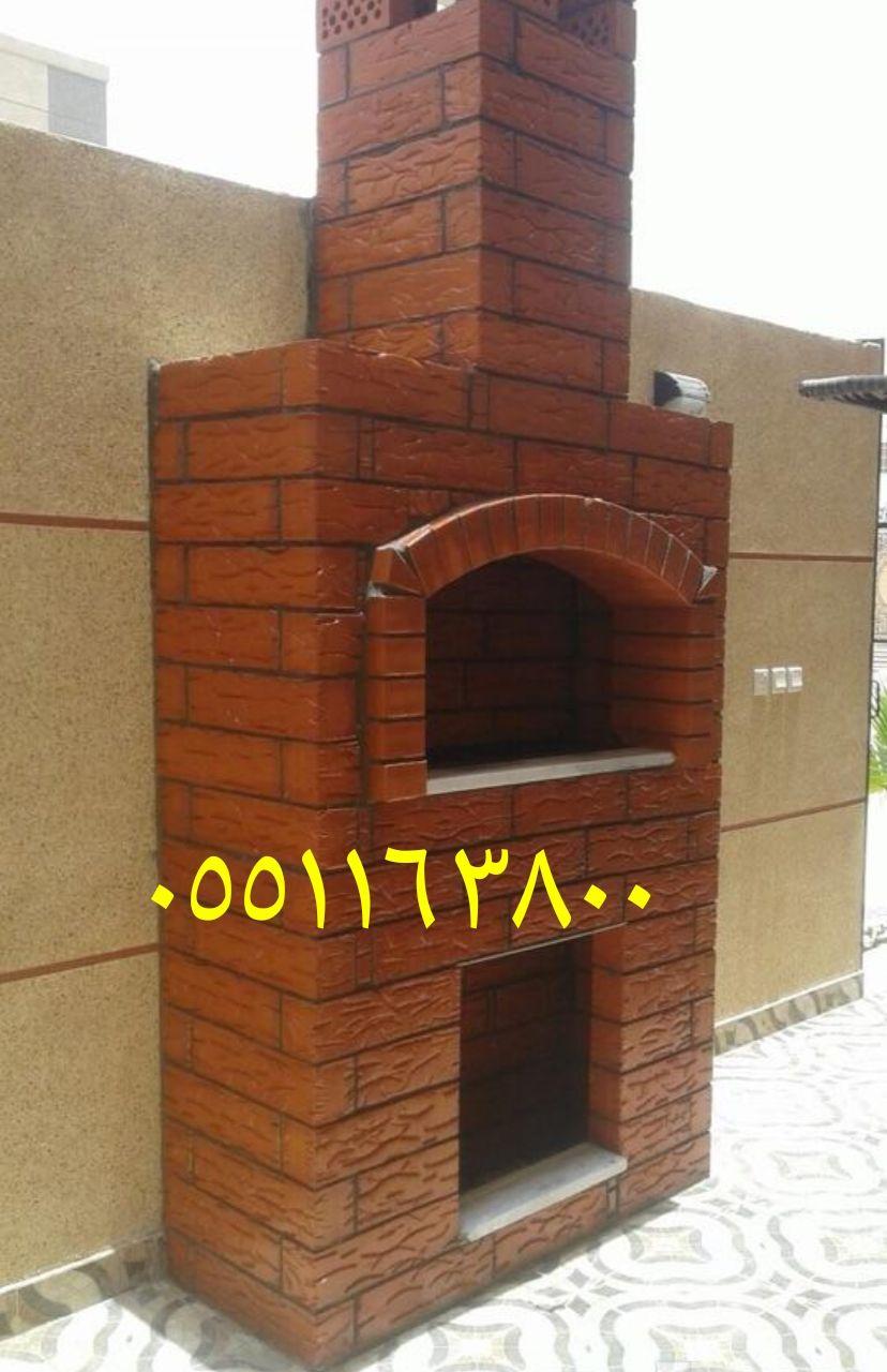 شوايات شوايات كهربائية ساكو شوايات كهربائية هوم ماستر Home Decor Decor Fireplace