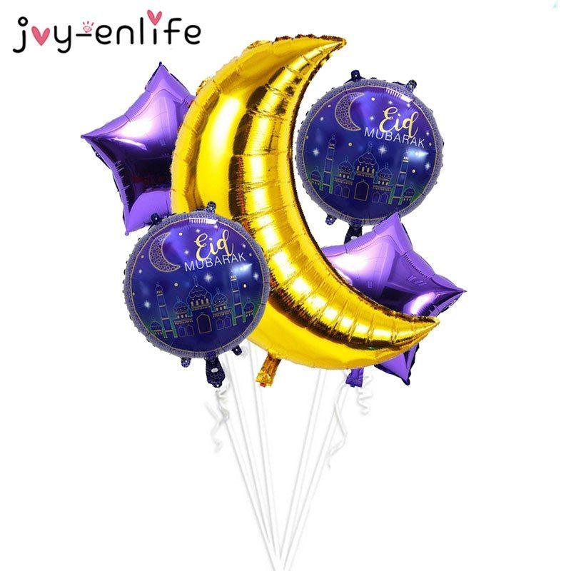 5pcs 18inch Round Eid Mubarak Foil Balloons Mubarak Decorations Star Moon Helium Balloon Ramadan Kareem Eid Al Holiday Balloons Balloon Prices Helium Balloons