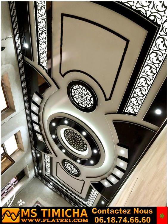 Des Dernieres Conceptions De Faux Plafond Pour Le Salon Interieur Ces  Plafonds Sont Also Meilleures Images