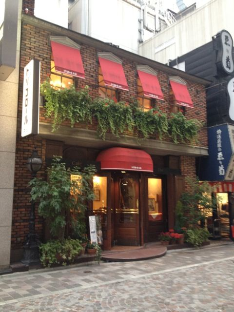 A cafe in Ginza,Japan