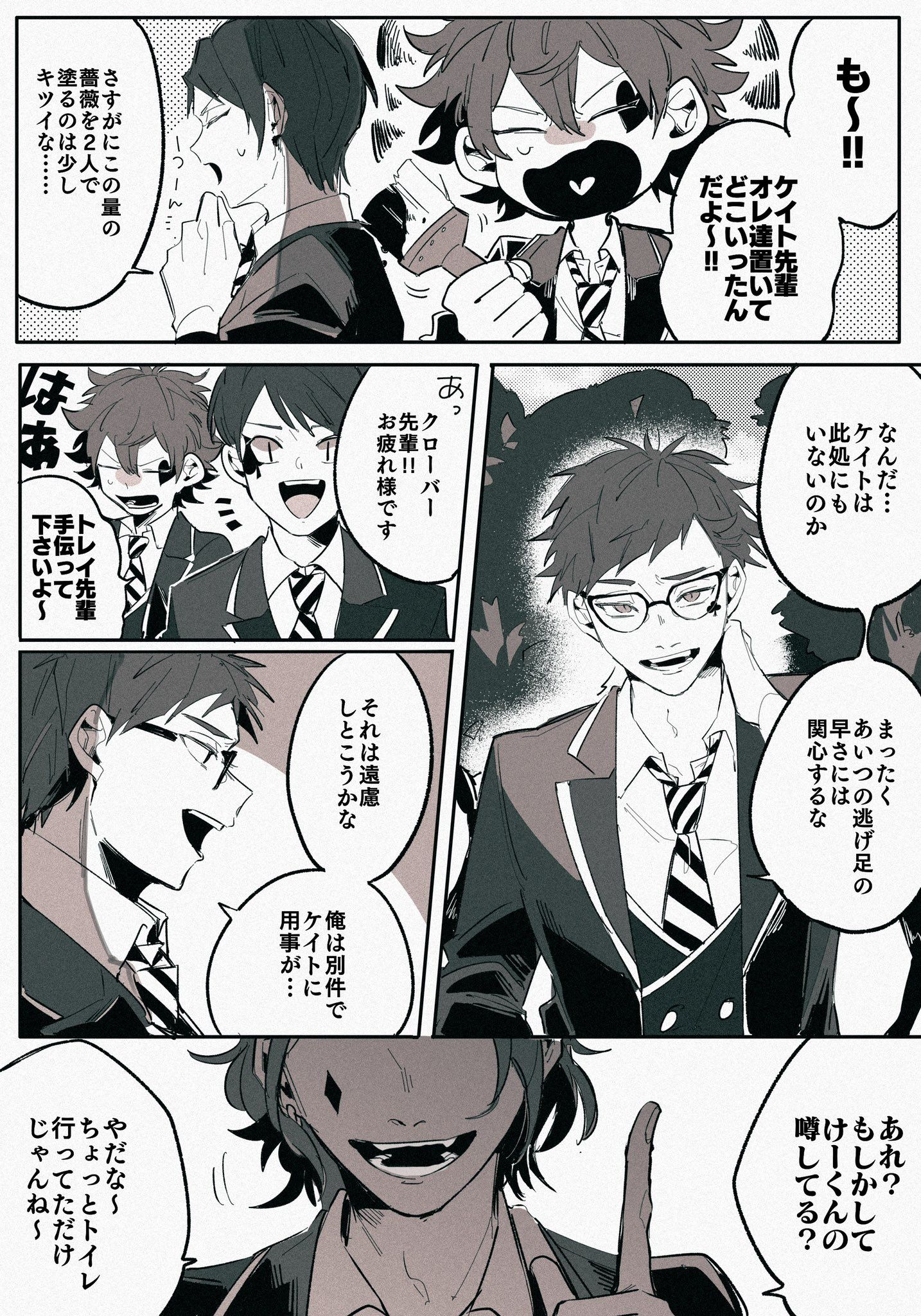 ʀᴀᴠ on twitter 漫画 ツイ ディズニーファンアート