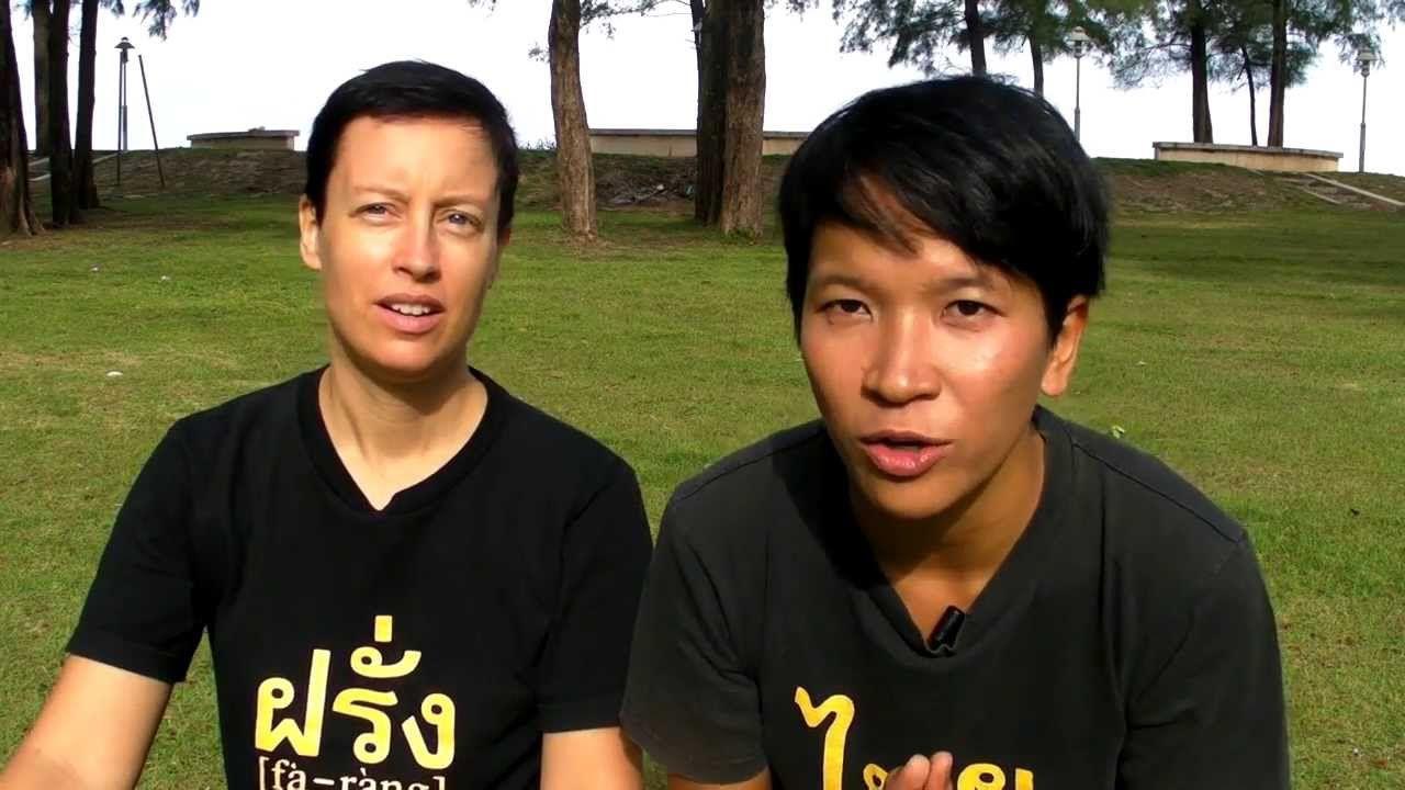 Thai Lesson 12 - Have you eaten yet? (+playlist)