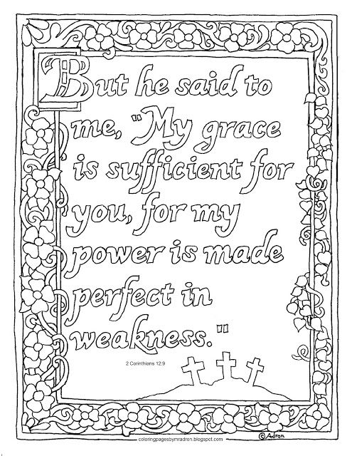 Printable My Grace Is Sufficent For You 2 Corinthians 12 9