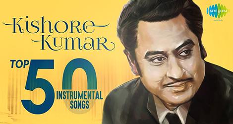 Kishore Kumar Hit Songs Download Kishore Kumar Songs Old Bollywood Songs Hindi Old Songs