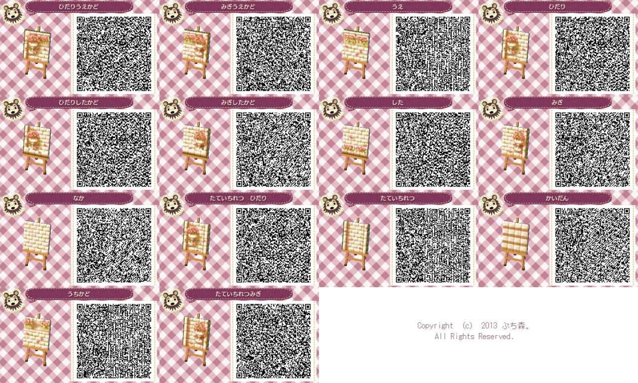 Animal Crossing New Leaf Hhd Qr Code Paths Animal Crossing