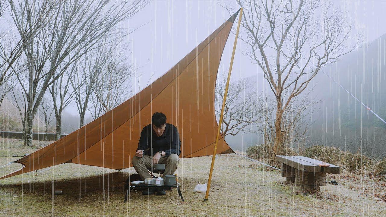 雨キャンプの楽しみ方 土砂降りの中タープ1つでコーヒーとカレーを食べてきた キャンプ デイキャンプ 土砂降り