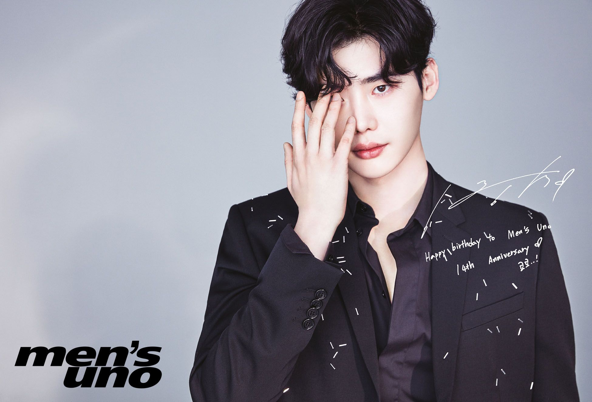 Lee Jong Suk for Men's Uno April 2017 Issue