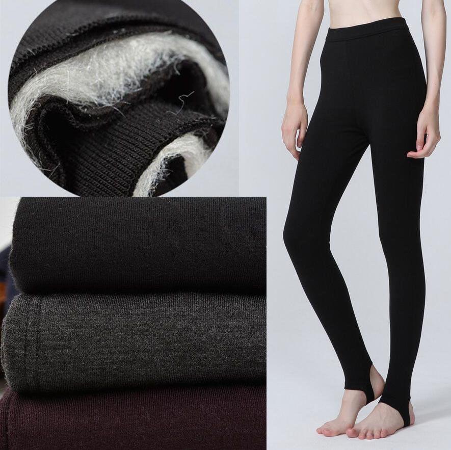 1c917500861e Womens Natural Silk Winter Warm Thermal Leggings Underwear Long Johns Pants  New  leggings  collection  woman  women  clothing