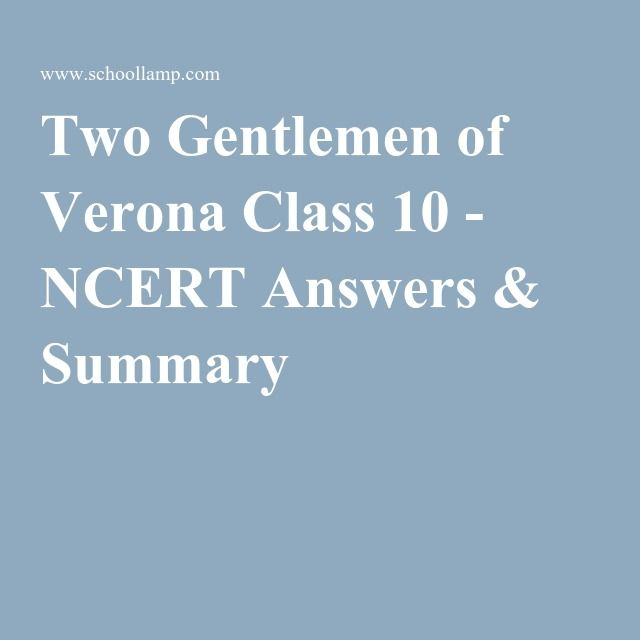 summary two gentlemen of verona