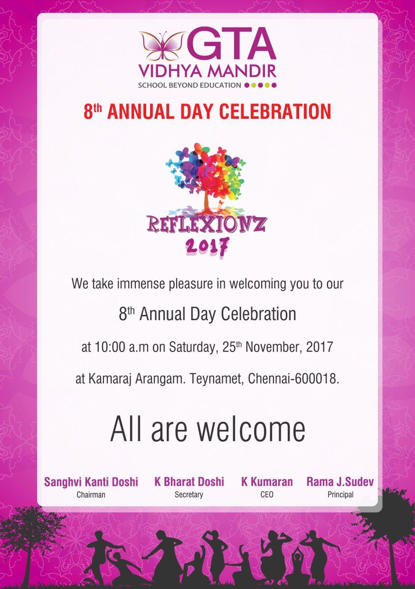 Annual Day Invitation 2017 Gtavm School In Chennai 1 2 Gtavm