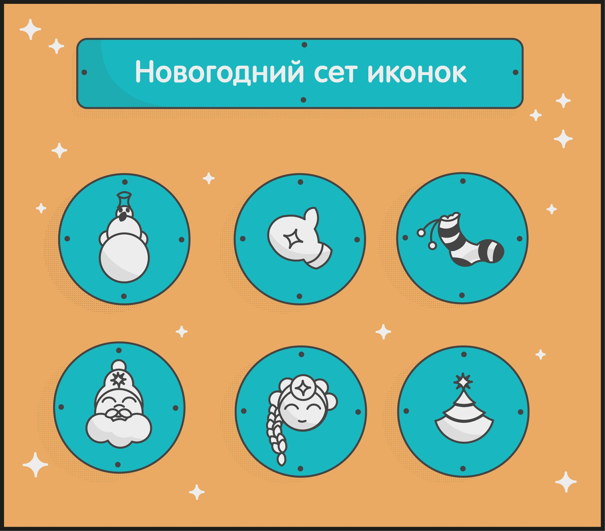 vector icons / векторные иконки Comics, Art, Peanuts comics
