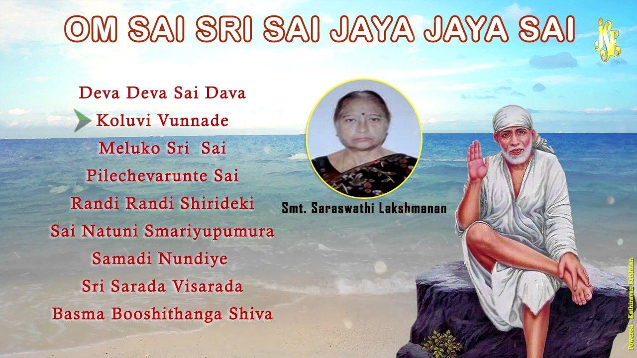 Om Sai Sri Sai Jaya Jaya Sai ¦¦ Om Sainathaya Namaha ¦¦ Om