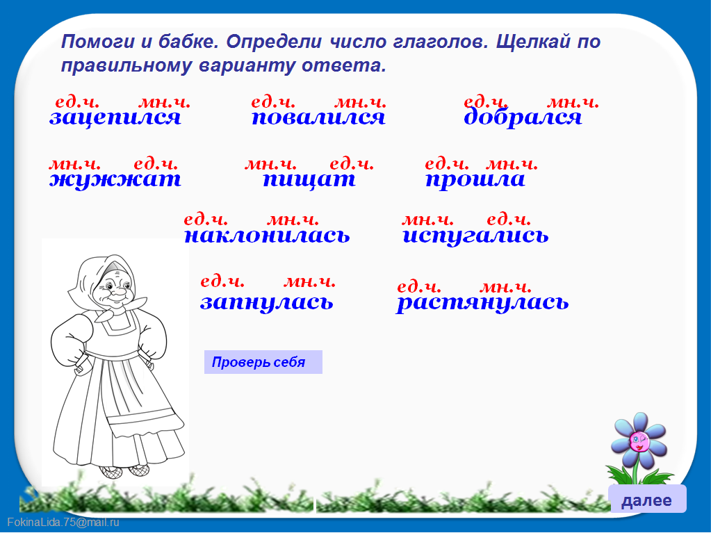 Решебник oksana karpiuk workbook 3 класс