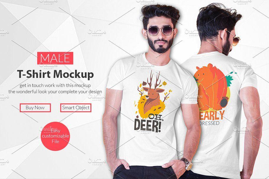 Download Female T Shirt Mockup V 2 006 Shirt Mockup Tshirt Mockup Male T Shirt