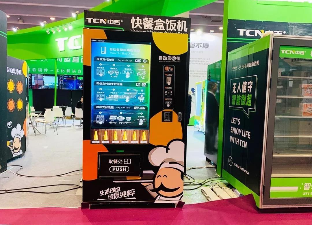 TCN fast food box vending machine Intelligent rice-selling