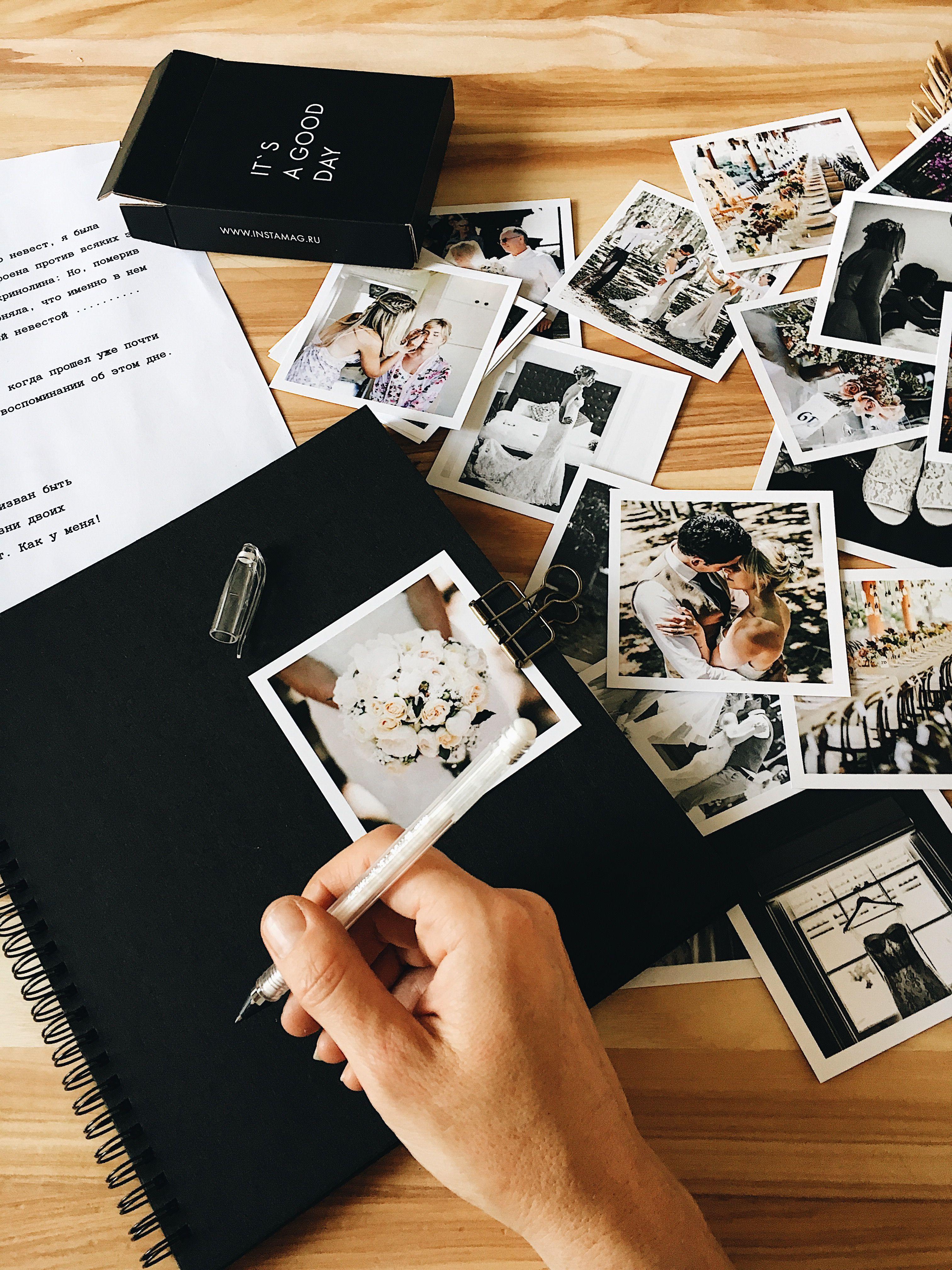 Фотоальбом для двоих работа для девушки в мурманске