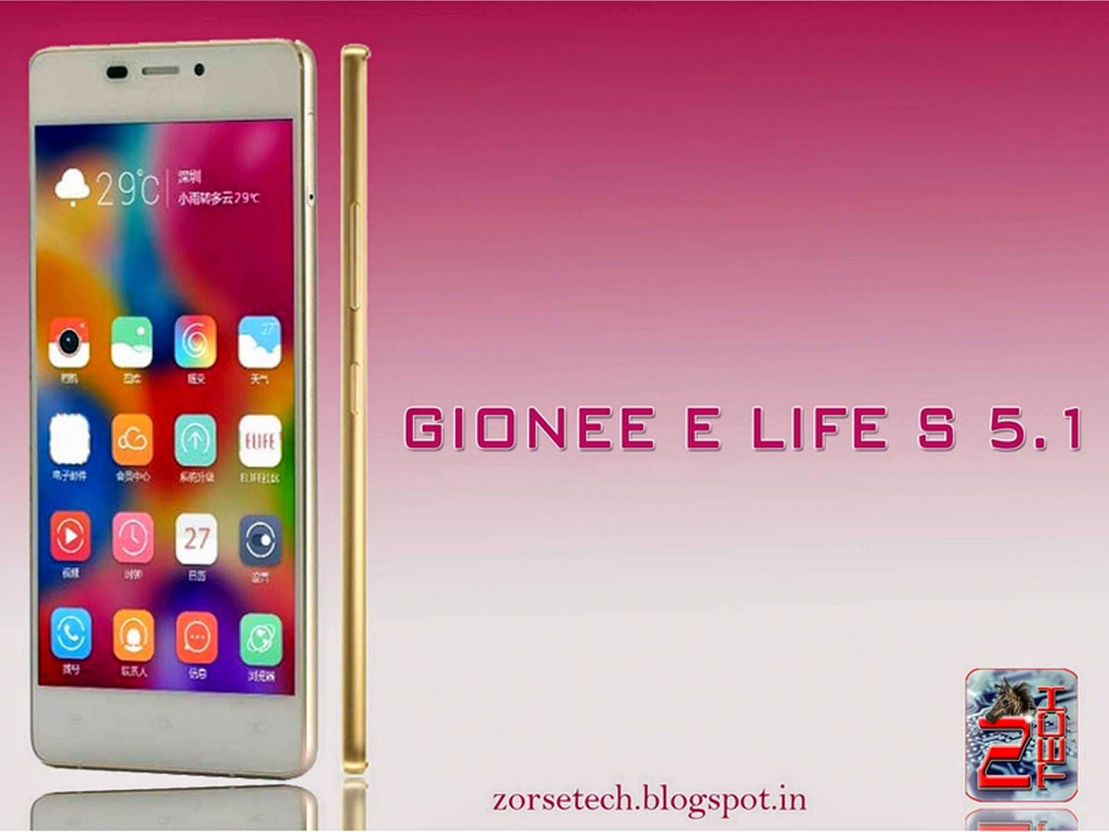 The 5 1 mm thin Gionee Elife S5 1 is available on November In India e life s 51 full specs and priceml
