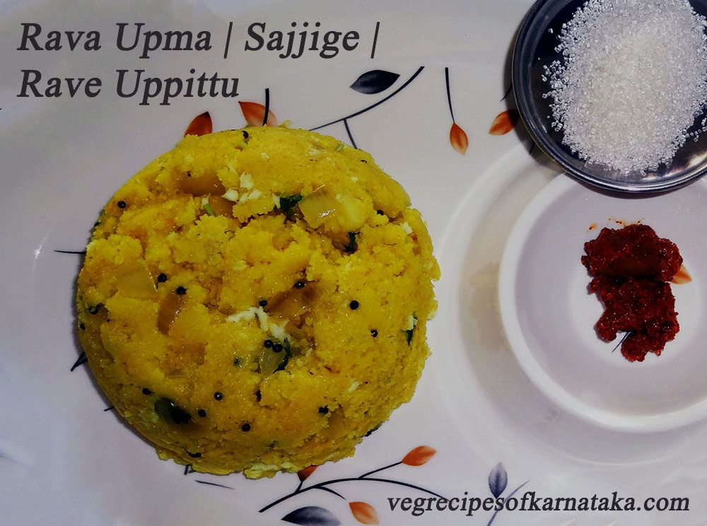 Karnataka style rava upma recipe recipe explained with step by step pictures. This is a very popular, very common and very simple breakfast item throughout the state of Karnataka, India. This post is for bachelors and people who are just learning cooking.