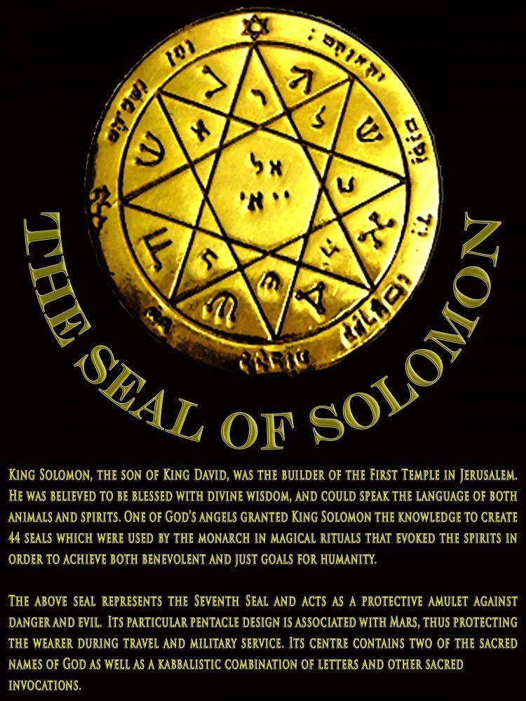 The Seventh Seal Of Solomon By Darren Stein Symbols Pinterest