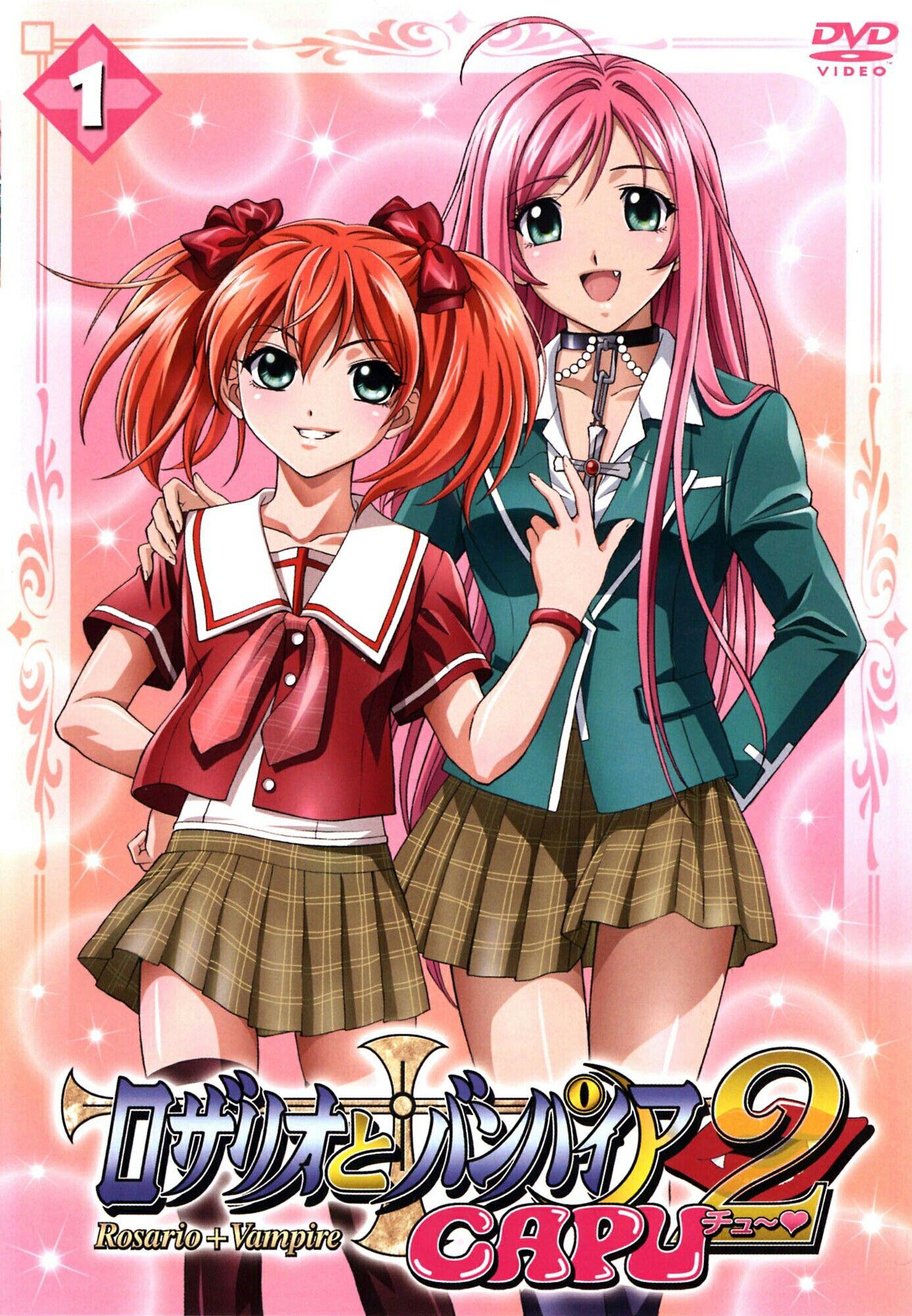 Pin By Kikecgn On Moka Rosario Vampire Anime Rosario