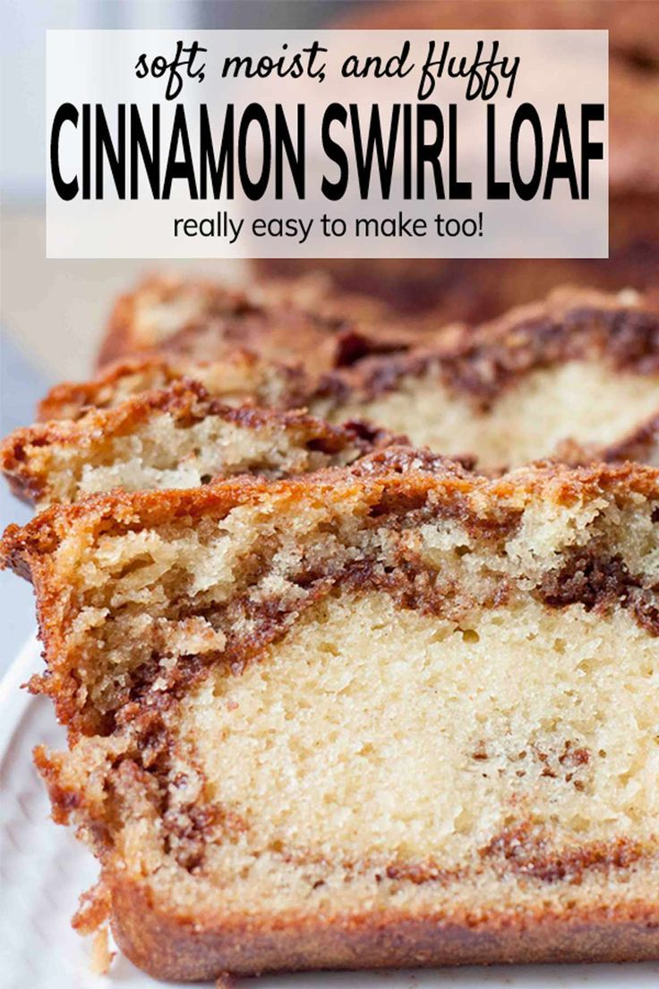Simple and easy Cinnamon Loaf Bread recipe - no buttermilk needed and stays moist and delicious for several days! This makes a tasty, quick bite for breakfast or when hunger strikes any time of the day.  #cinnamon #cinnamonBread #CinnamonLoaf #baking #breakfast #quickbread #SpoonfulOfButter