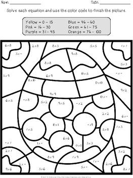 Easter Multiplication And Division Color By Number Multiplication And Division Multiplication Easter