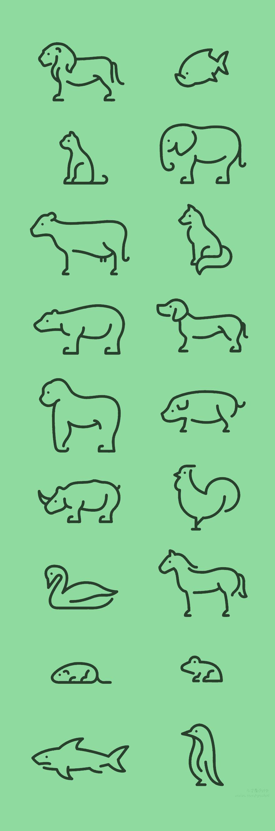 A brilliant case of using symbols in architecture beautiful animals little tattoo idea rhino or elephant buycottarizona Choice Image
