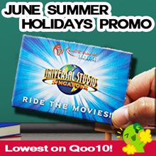 Delightful Travel Deals Universal Studios Singapore Holiday Promos Admission Ticket