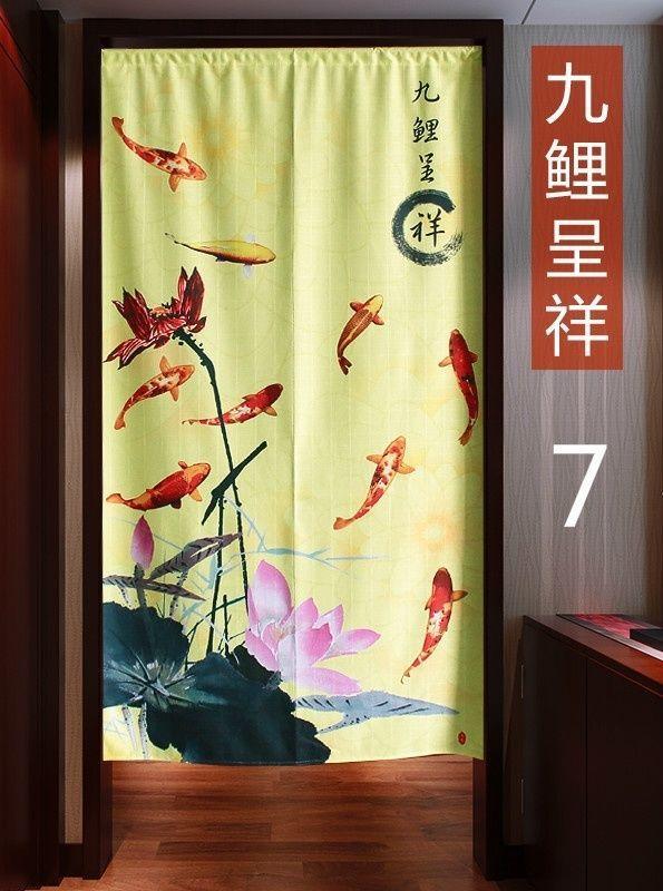 Japanese Noren Door Curtain Tapestry Chinese Ink Lotus Fish