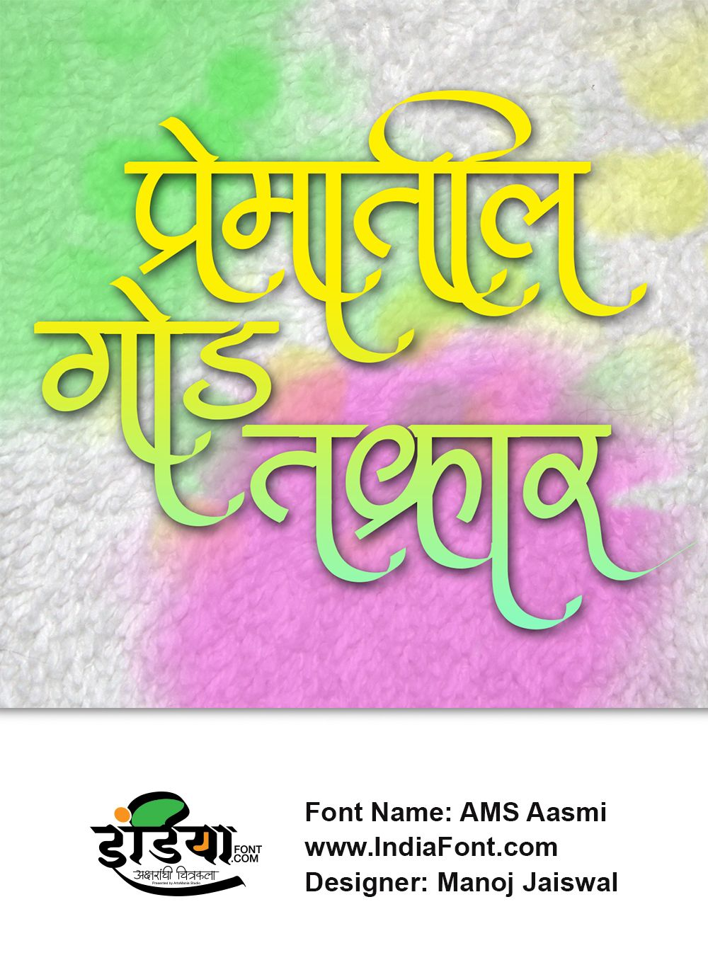 IndiaFont Gallery | Fonts | Hindi calligraphy fonts, Font
