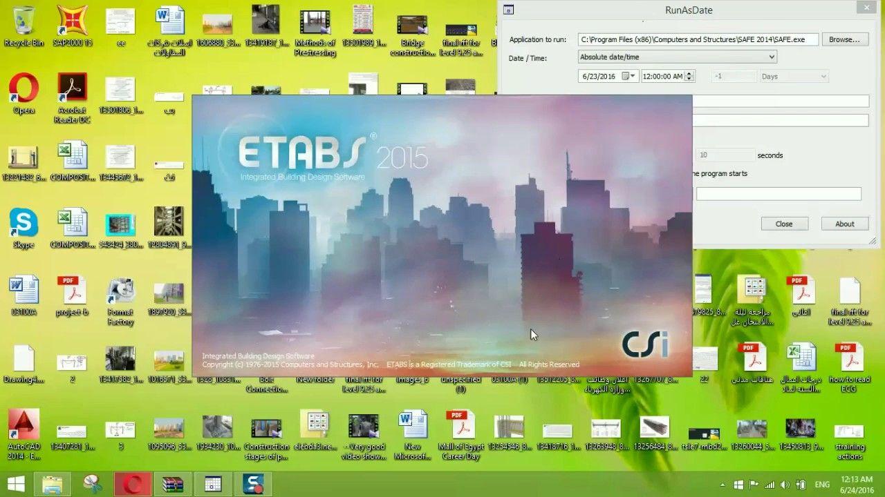 ازاي تزود مدة تفعيل كراك جميع برامج Csi بدون اعادة تسطيب أو وضع كراك جديد Desktop Screenshot Screenshots