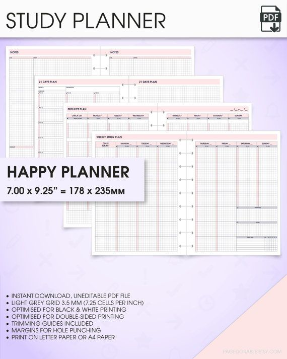 Student Planner Happy Planner Printable Study Planner College