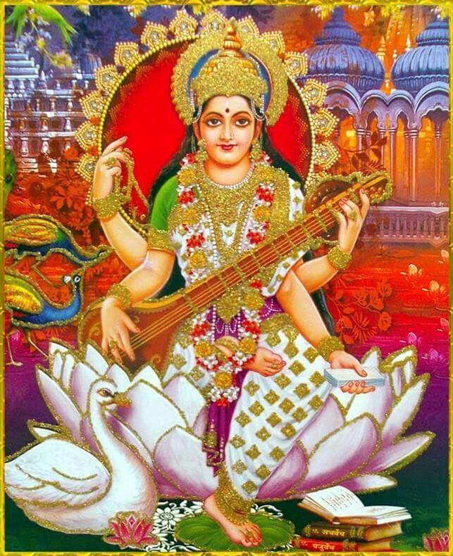 Saraswati | Hindu god B | Hindu deities, Sita ram, Bhagavad gita