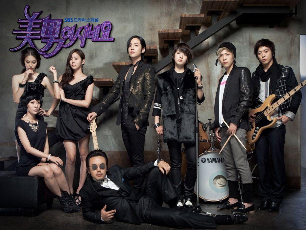 Картинки по запросу you're beautiful korean drama