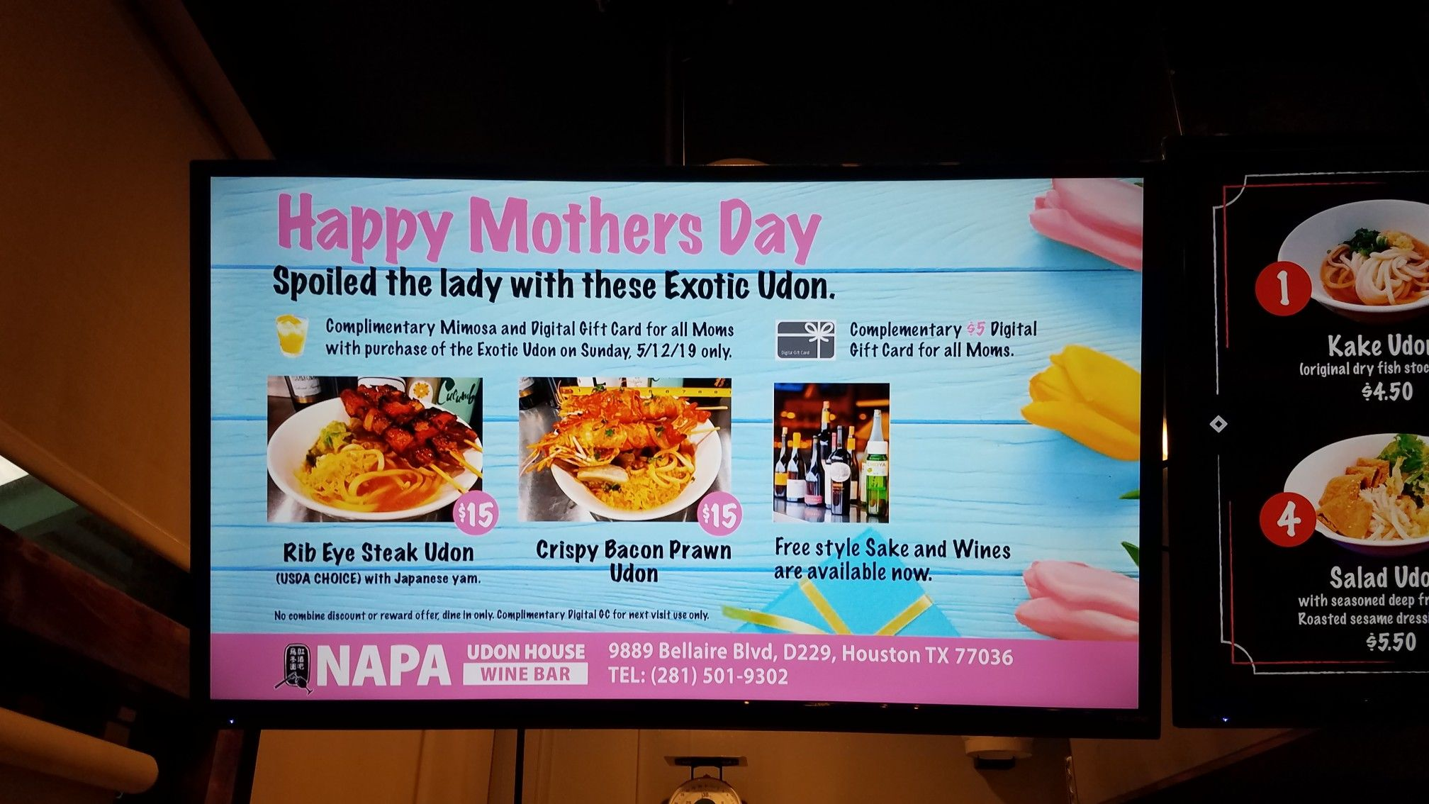 Special Deals At Napa Udon House And Wine Bar Wine Bar Houston Happy Mothers Day Udon
