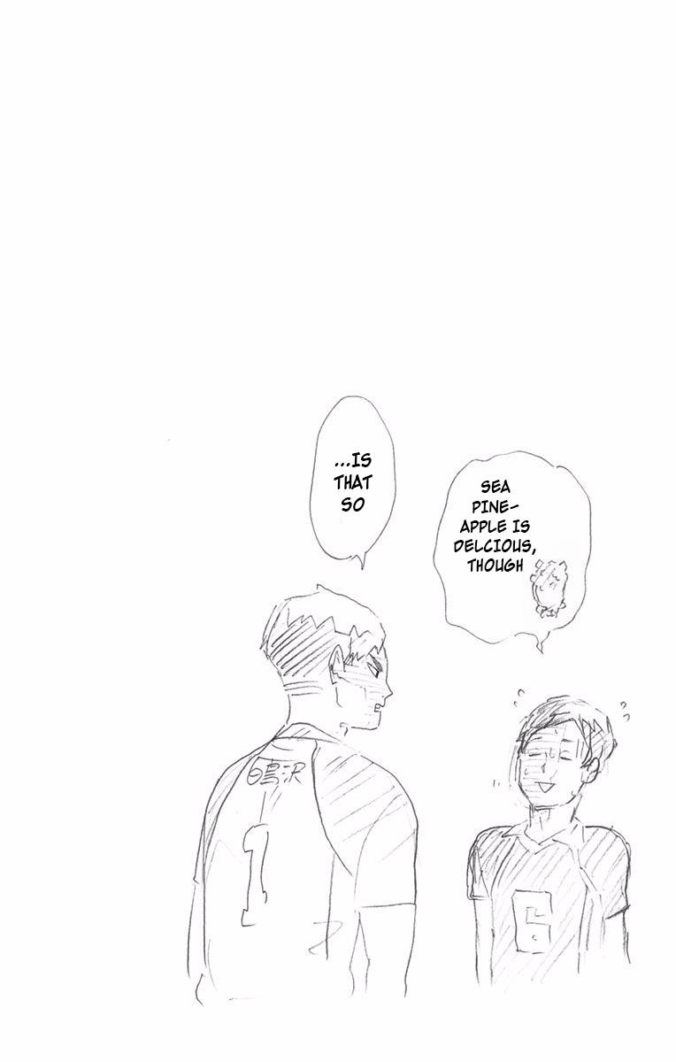 Ushiwaka & Chikara- this interaction is hilarious. They should animate it!
