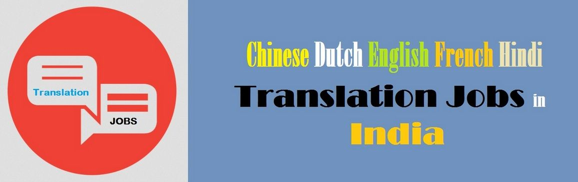 Freelance Language Translation Jobs In Delhi India Noida Mumbai Pune Chennai Translation Language Translation Job