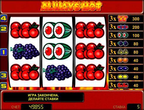Word 1 игровые автоматы вулкан на деньги игровые автоматы скачать дем