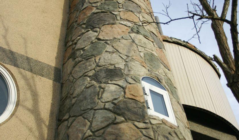 Decorative Home Siding Concrete Wall Fireplace Wall Wall Design