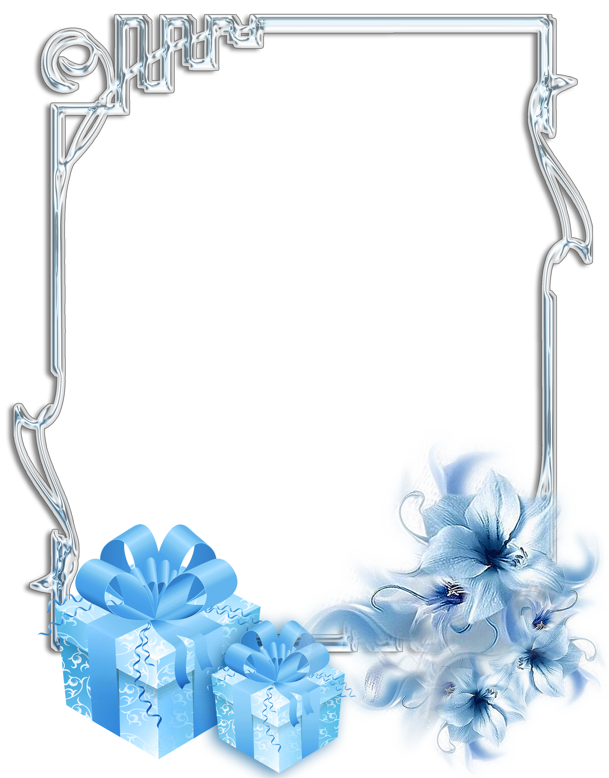 Large transparent christmas silver photo frame with blue