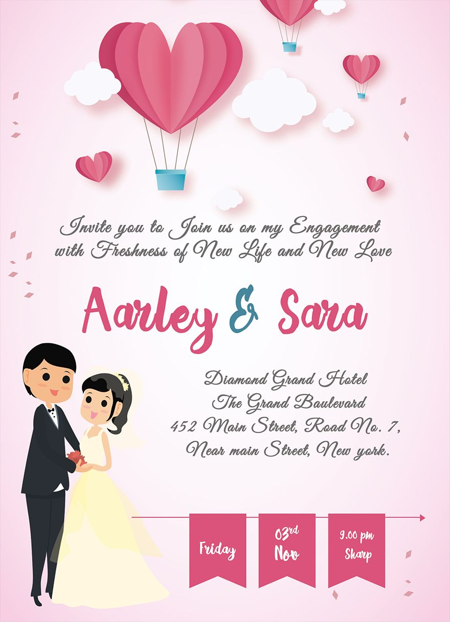 Free Elegant Engagement Invitation Card Engagement
