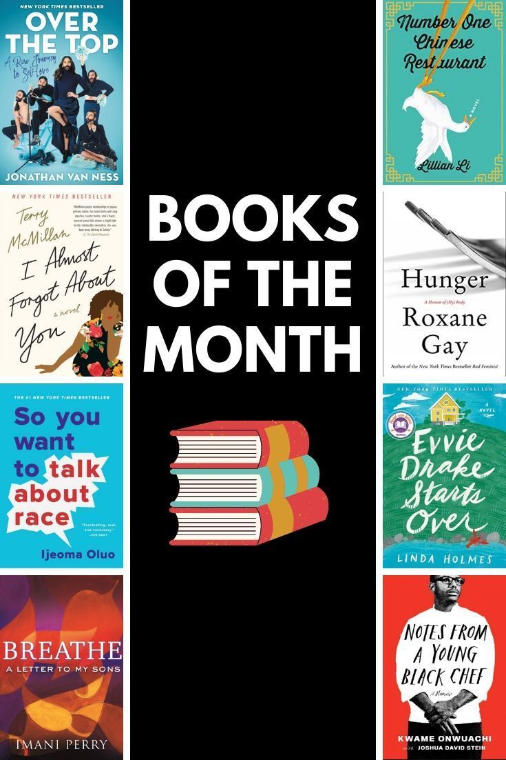 WHAT TO READ NEXT: Check out the books I read in July 2020 and what my best book of the month was! Add to your TBR and must read list! #read #reading #book #books #readmore #bookquotes #toread #mustread #readinglist #tbr