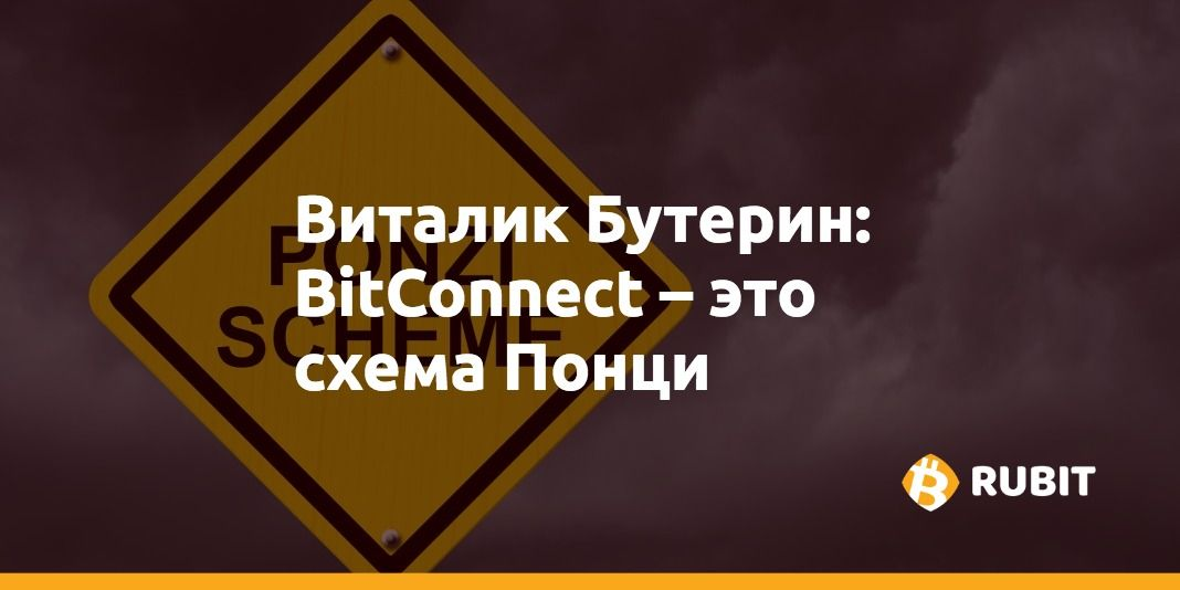BitconnectMe Bitconnect bitconnect bitcoininvesting