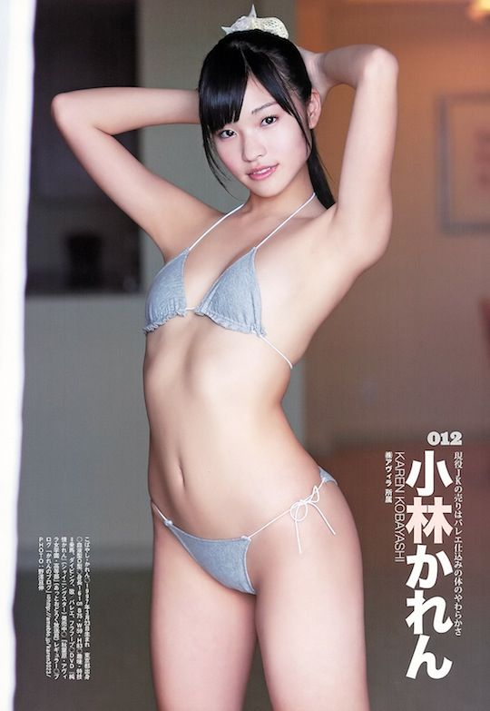 Pin On Japans Hottest -9055