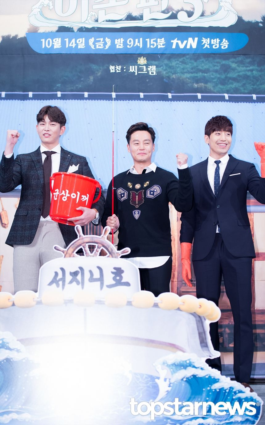 [HD포토] 윤균상-이서진-에릭 세끼를 책임 질 훈남들 #topstarnews